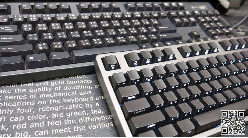 Bàn phím gaming I-Rock K68M giá rẻ
