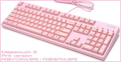 Keyboard Filco Majestouch 2 Brown switch 104 Pink FKBN104M/EP2