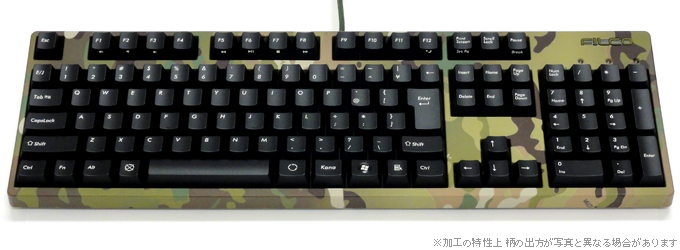 Keyboard Filco Majestouch 2 Camouflage Blue switch 104 - FKBN104MC/EMU2
